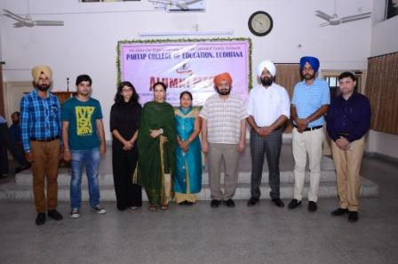 Partap College Alumni Association Meet 2016